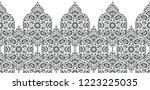 seamless vintage floral border | Shutterstock .eps vector #1223225035