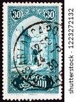 zagreb  croatia   november 1 ... | Shutterstock . vector #1223272132