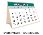 2019 march month in a desk... | Shutterstock .eps vector #1223309302