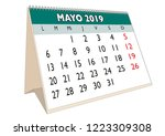 2019 may month in a desk... | Shutterstock .eps vector #1223309308