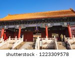 Changling Tomb Of Ming Dynasty...