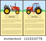 tractor agricultural machine... | Shutterstock .eps vector #1223310778