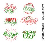 holly jolly quote  merry... | Shutterstock .eps vector #1223315095