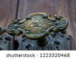 all seeing eye of illuminati on ... | Shutterstock . vector #1223320468