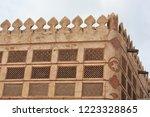 muharraq  bahrain   october 28  ... | Shutterstock . vector #1223328865