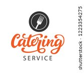 catering vector logo badge with ... | Shutterstock .eps vector #1223354275