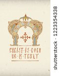 christmas greeting in ancient... | Shutterstock .eps vector #1223354338