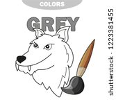 learn the color gray   wolf  ... | Shutterstock .eps vector #1223381455
