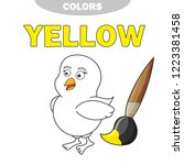 yellow. learn the color.... | Shutterstock .eps vector #1223381458
