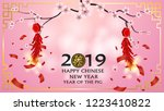2019 happy chinese new year.... | Shutterstock .eps vector #1223410822