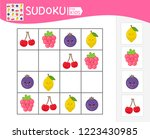 sudoku game for children with... | Shutterstock .eps vector #1223430985