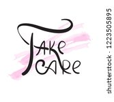 take care   inspire and... | Shutterstock .eps vector #1223505895