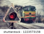 retro railway traffic light... | Shutterstock . vector #1223573158