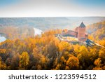 amazing aerial view over the... | Shutterstock . vector #1223594512