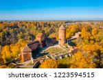 amazing aerial view over the... | Shutterstock . vector #1223594515