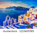 original oil painting. greece... | Shutterstock . vector #1223605585