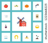 set of harvest icons flat style ... | Shutterstock .eps vector #1223668225