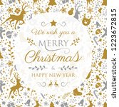decorative christmas banner... | Shutterstock .eps vector #1223672815