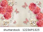 3d wallpaper design with... | Shutterstock . vector #1223691325