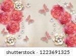 3d wallpaper design with...   Shutterstock . vector #1223691325