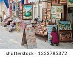 mostar  bosnia and herzegovina  ...   Shutterstock . vector #1223785372