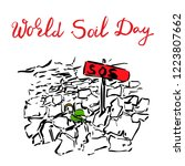 world soil day abstract concept ...   Shutterstock .eps vector #1223807662