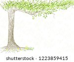hand drawn tree with branches... | Shutterstock .eps vector #1223859415