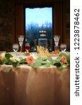 wedding reception sweetheart... | Shutterstock . vector #1223878462
