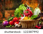 vegetable | Shutterstock . vector #122387992