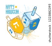 vector greeting card with... | Shutterstock .eps vector #1223882395