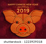 chinese new year background... | Shutterstock .eps vector #1223929318