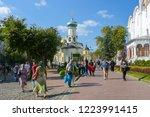 sergiev posad  russia  ... | Shutterstock . vector #1223991415