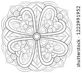 adult coloring book page a zen... | Shutterstock .eps vector #1223991952