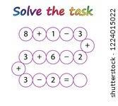 worksheet. mathematical puzzle...   Shutterstock .eps vector #1224015022