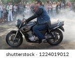 ukraine  chernigov  june 30 ... | Shutterstock . vector #1224019012