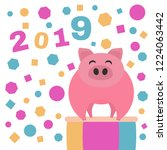 little pig. chinese new year.... | Shutterstock .eps vector #1224063442