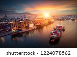 logistics and transportation of ... | Shutterstock . vector #1224078562