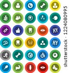 white solid icon set  student... | Shutterstock .eps vector #1224080995
