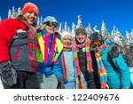 portrait of group of skiers... | Shutterstock . vector #122409676
