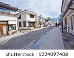 matsumoto japan oct 2018  ... | Shutterstock . vector #1224097408