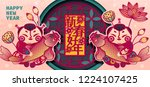 happy new year banner written... | Shutterstock .eps vector #1224107425