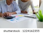 start up partners are... | Shutterstock . vector #1224162355