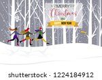 three young girls running... | Shutterstock .eps vector #1224184912