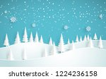 winter scenery with pine forests | Shutterstock .eps vector #1224236158