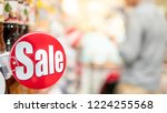 red sale label on product shelf ...   Shutterstock . vector #1224255568