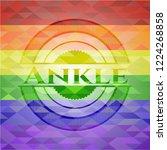 ankle emblem on mosaic... | Shutterstock .eps vector #1224268858
