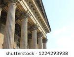 historical columns of kazan... | Shutterstock . vector #1224293938