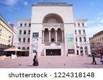 timisoara  romania   august 14  ... | Shutterstock . vector #1224318148