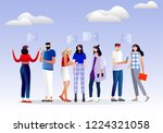 vector creative illustration ... | Shutterstock .eps vector #1224321058