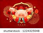 Lunar New Year Bureaucrat Piggy ...